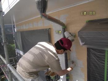 外壁塗装中のロッキーさん