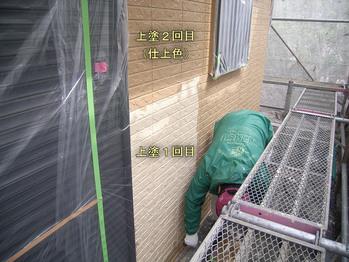 1階外壁塗装 上塗2回目塗装中のロッキーさん