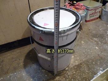 ペール缶刷毛保管容器 高さ