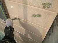 外壁塗装の上塗2回目