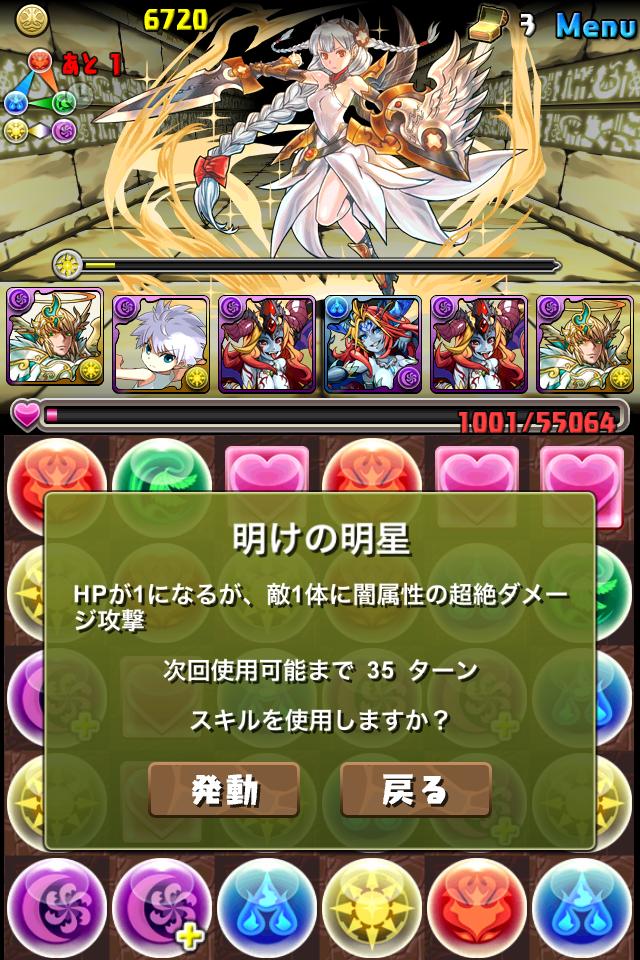 IMG_1160[1]