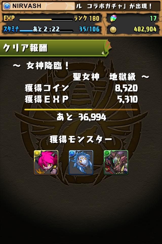 IMG_1162[1]