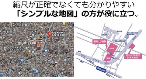 2021.01 モデル地図