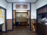 須賀谷温泉2