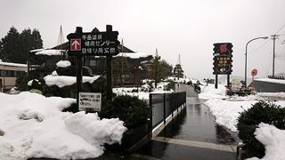 牛岳温泉1