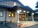 踊り子会館