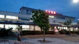 大分空港4