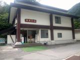 女夫渕温泉ホテル2