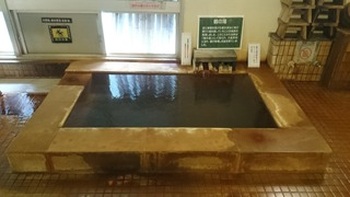 塩浸温泉鶴の湯1