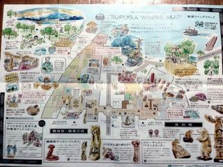 鶴雅ウィングスマップ