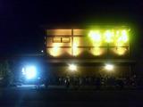 極楽湯三島店1