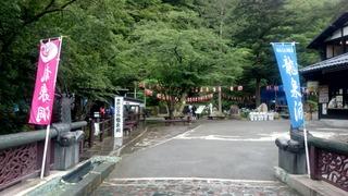 龍泉洞05