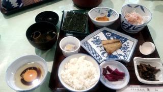 愛山の朝食