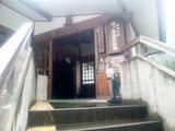 湯ノ島温泉2