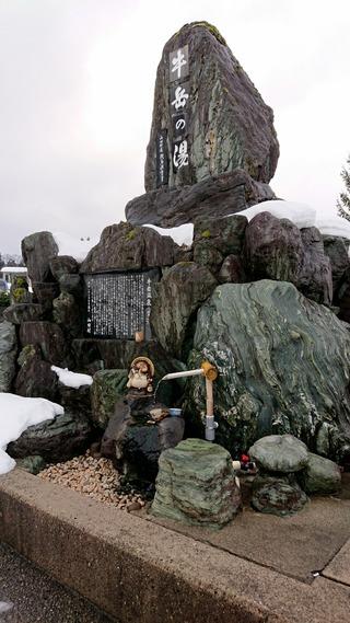 牛岳温泉4