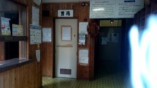 満願寺温泉館3
