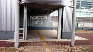 七戸十和田駅3