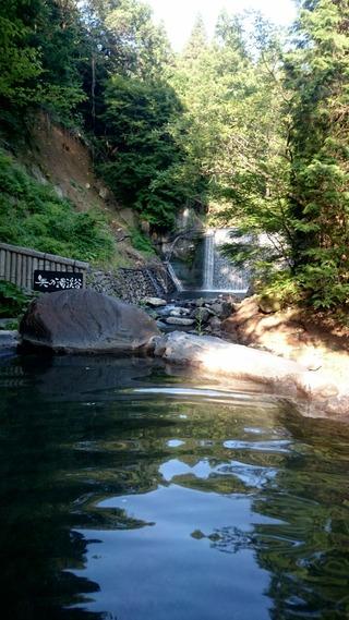 奥の湯川風呂1