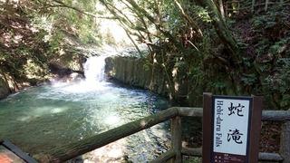 河津七滝蛇滝1