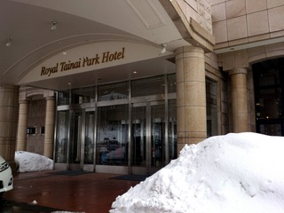 ロイヤル胎内パークホテル2