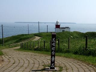 花咲灯台1