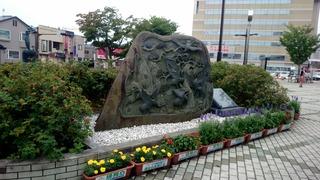 八戸駅東口2