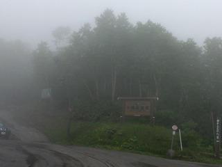 十勝岳温泉1