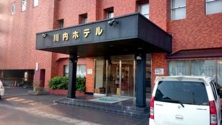 川内ホテル2