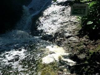 カムイワッカ湯の滝5