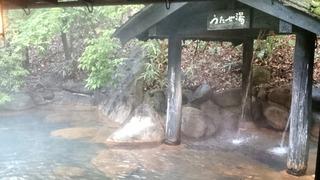 旅館山河もやいの湯2