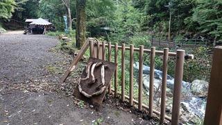 七滝温泉ホテル洞窟風呂1