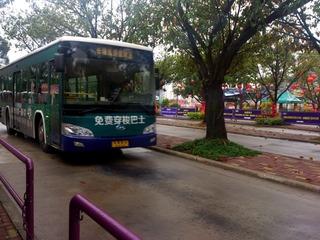 長隆無料送迎バス