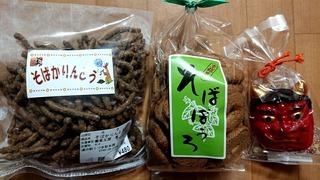 京都滋賀土産