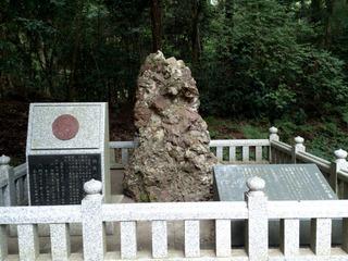 鹿島のさざれ石