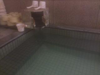 ひさご荘の内湯1
