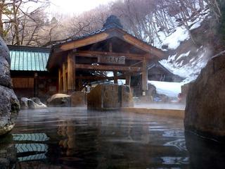 宝川摩訶の湯2