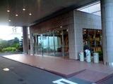 浜名湖ロイヤルホテル2