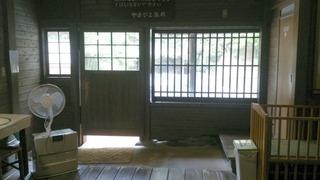 仙人風呂01