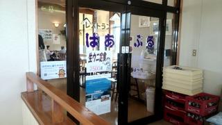 道の駅野田