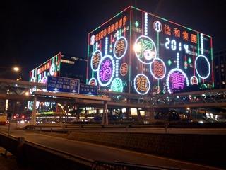 香港の夜景5