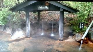 旅館山河もやいの湯4