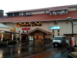 伊豆温泉村2