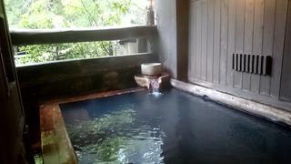 ふじ屋内湯2