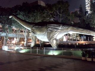 香港科学館