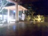 さぎの湯夜の露天3