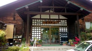 倉渕温泉2