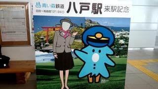 八戸駅構内5