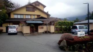 桐谷箱根荘1