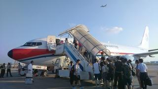 浦東空港2