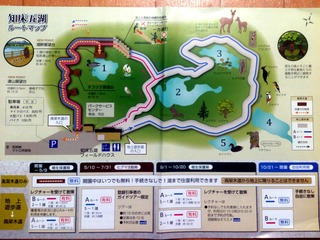 知床五湖マップ